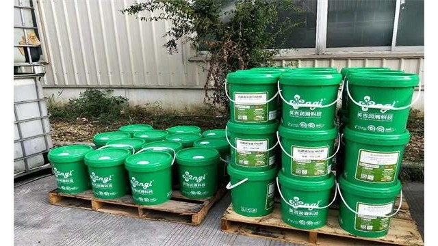 切削液15kg桶