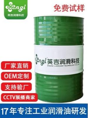 水溶性拉丝油|拉拔油