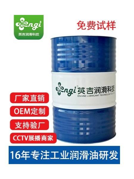 通用切削油SC301