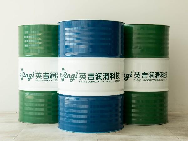 防锈油乳化油
