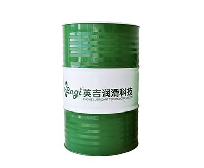 高速磨削液SC801